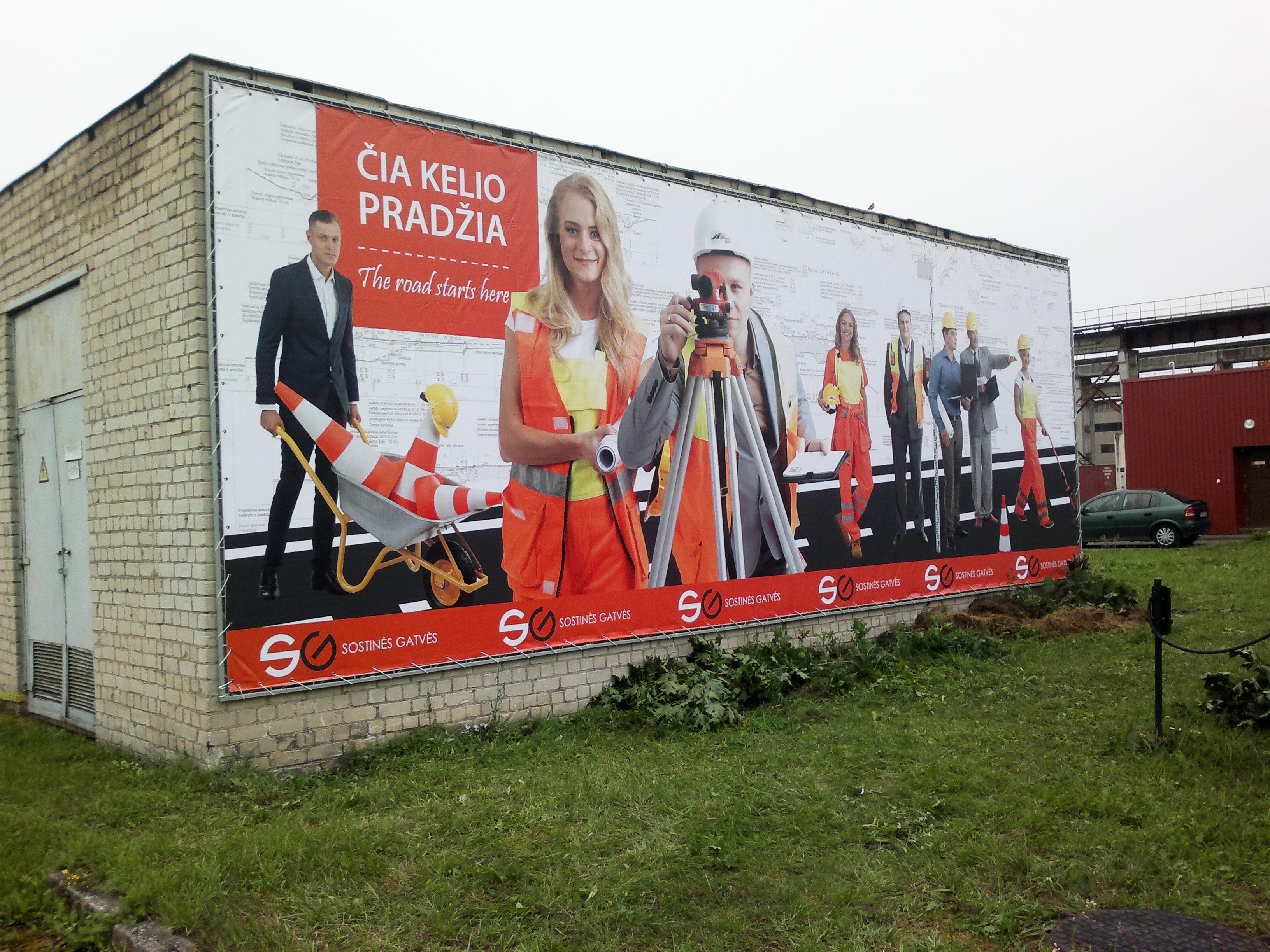 Tentinė lauko reklama
