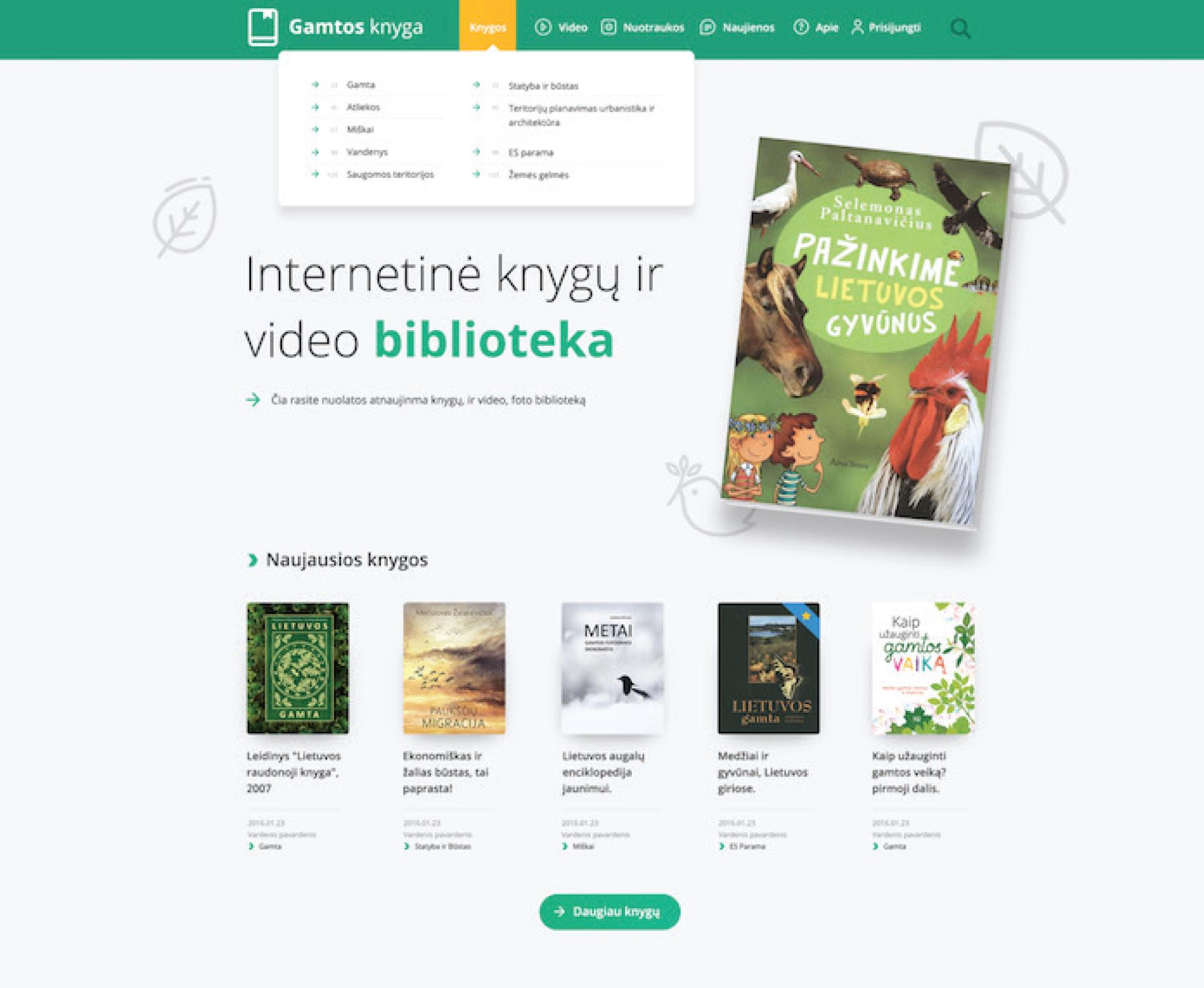 Internetinė biblioteka